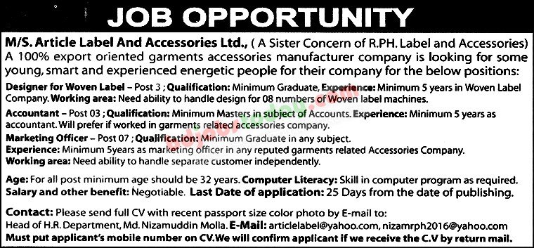 M/S. Article Label and Accessories Ltd jobs