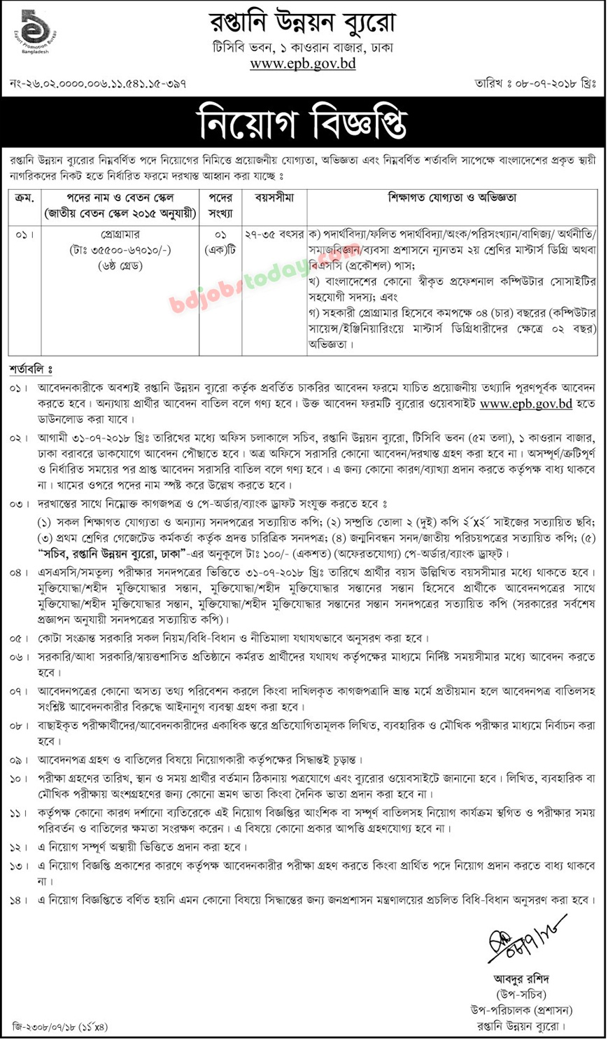 Export Promotion Bureau-EPB jobs