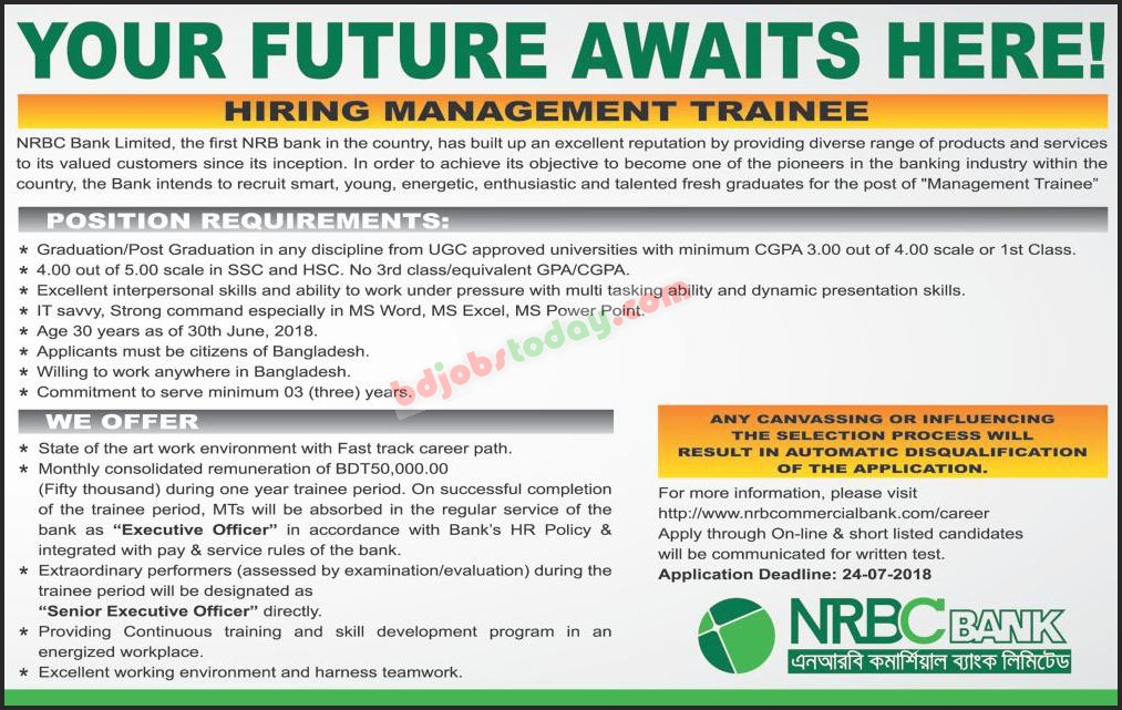 NRB Commercial Bank Limited jobs