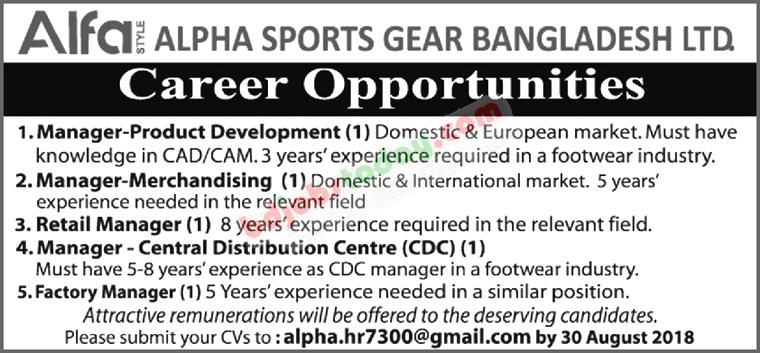 Manager (Central Distribution Center-CDC) Job Bangladesh