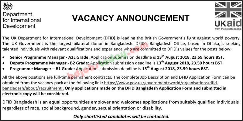 Department of International Development (DFID) jobs