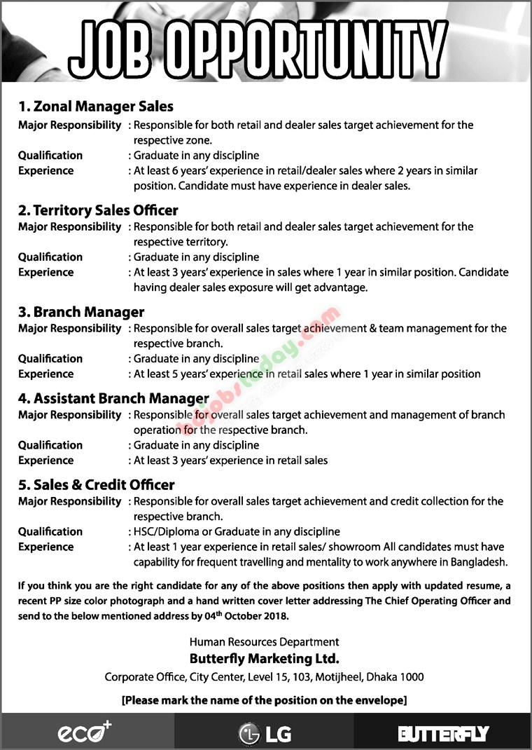 Territory Sales Officer Job Bangladesh : Mobile Version