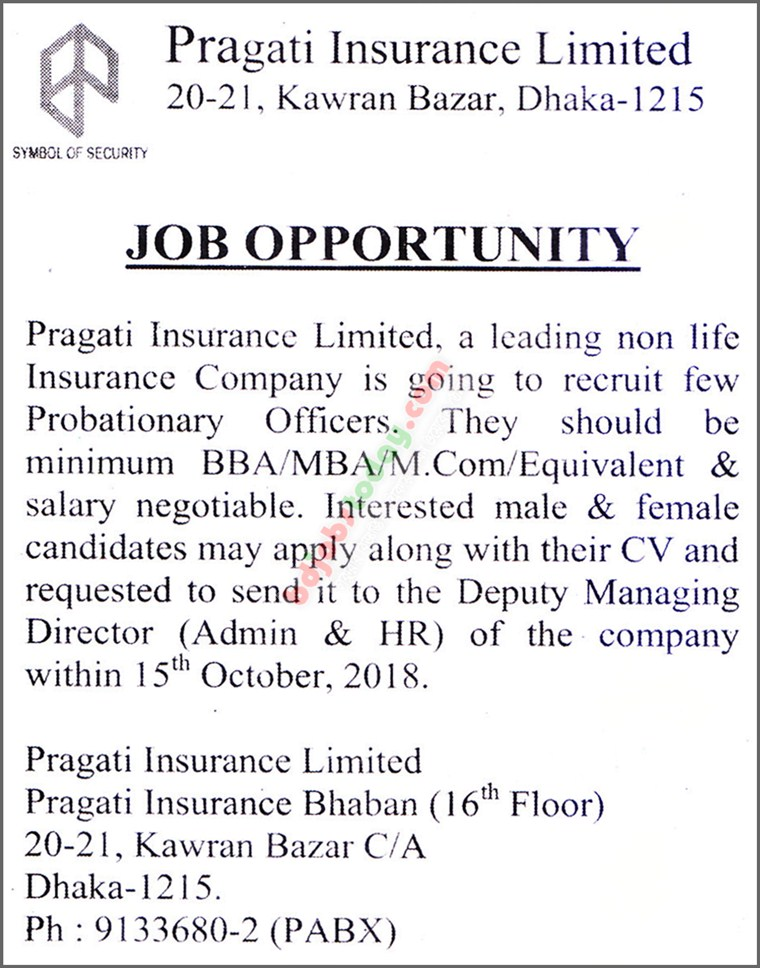 Pragati Insurance Ltd jobs