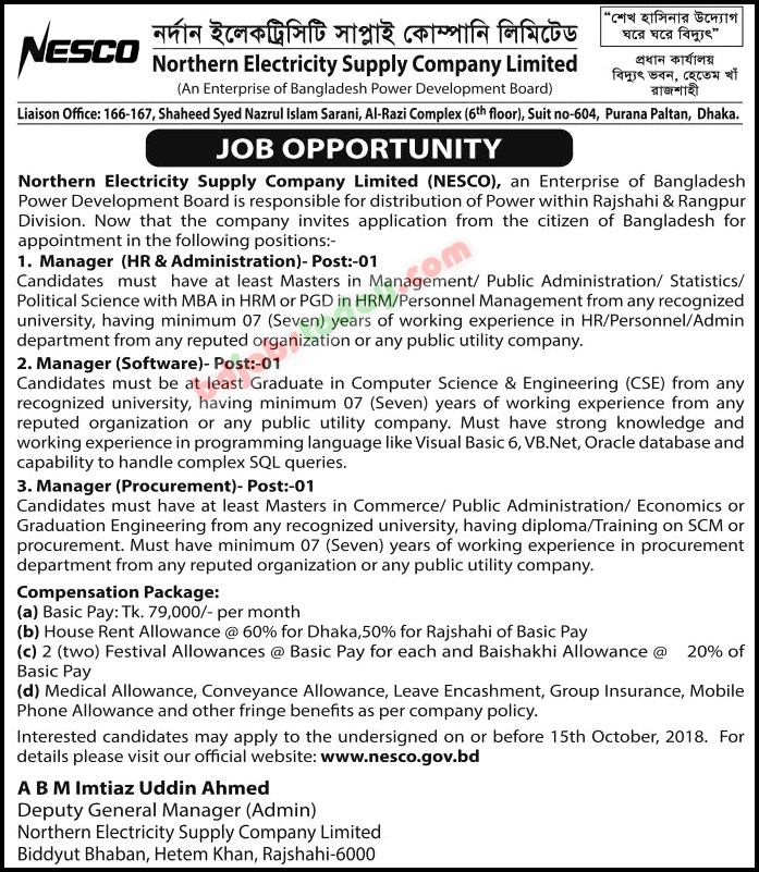 Northern Electricity Supply Company Limited (NESCO) jobs