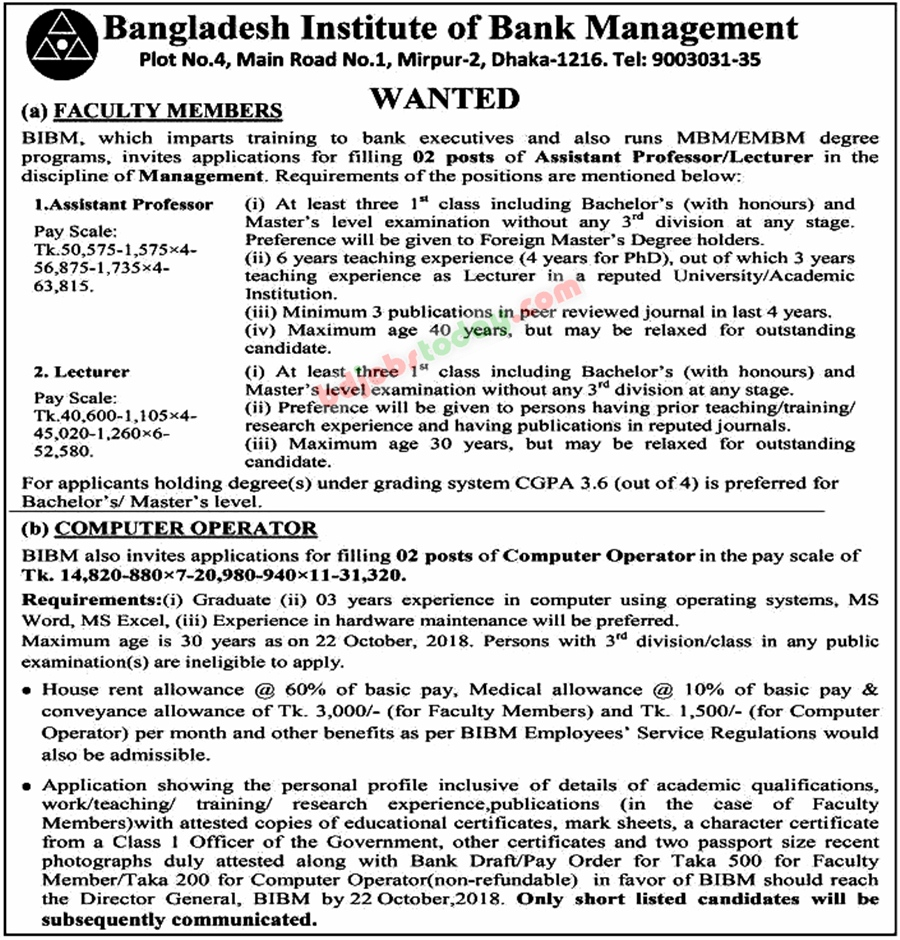 Bangladesh Institute of Bank Management (BIBM) jobs