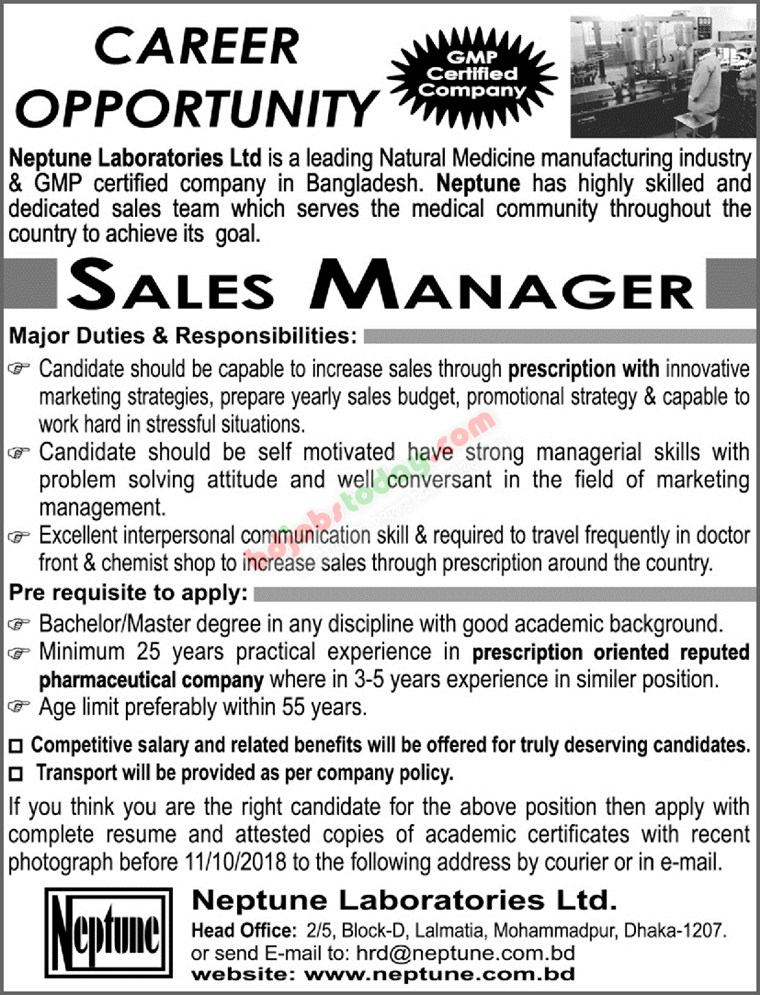 Neptune Laboratories Ltd jobs