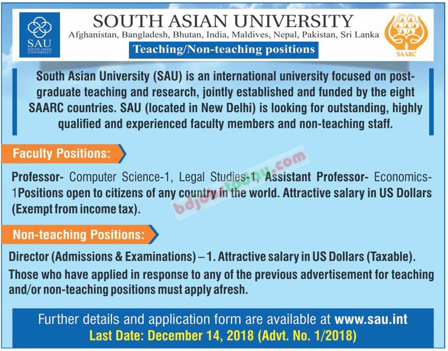 South Asian University jobs