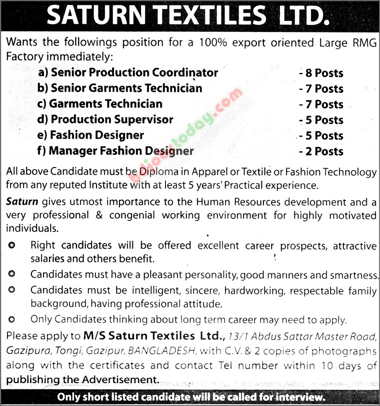Fashion Designer Job Bangladesh Mobile Version