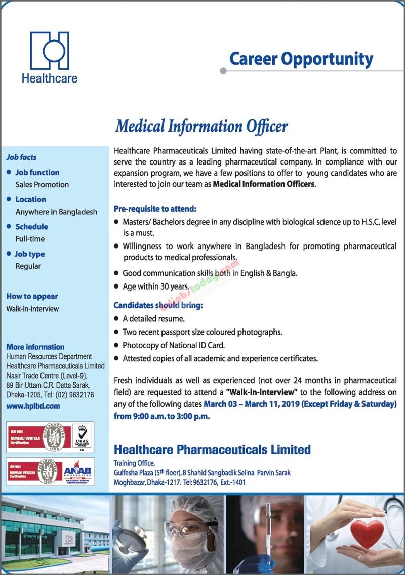 Medical Information Officer Job Bangladesh : Mobile Version