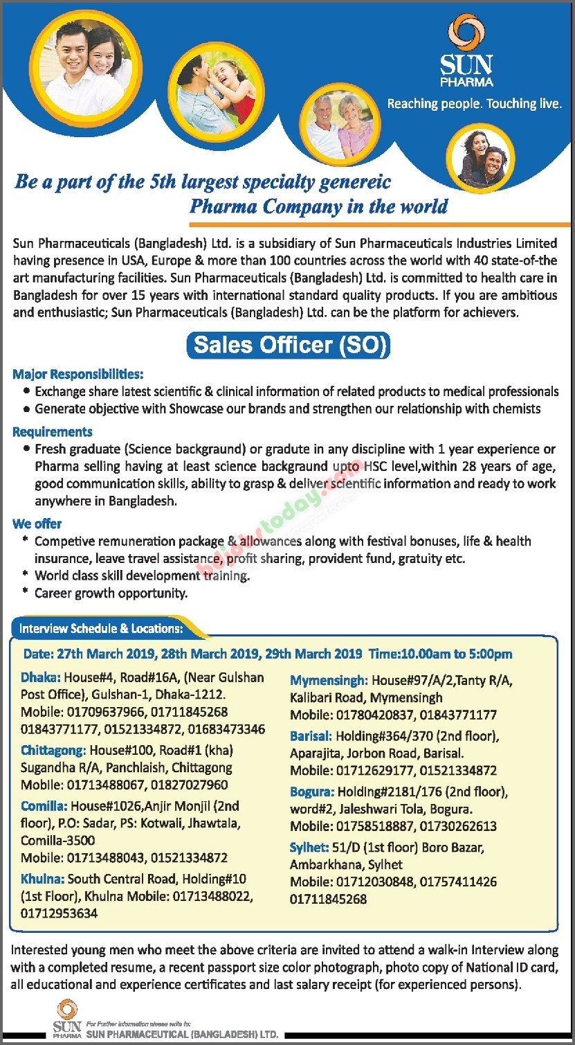 Sales Officer (SO) Job Bangladesh : Mobile Version