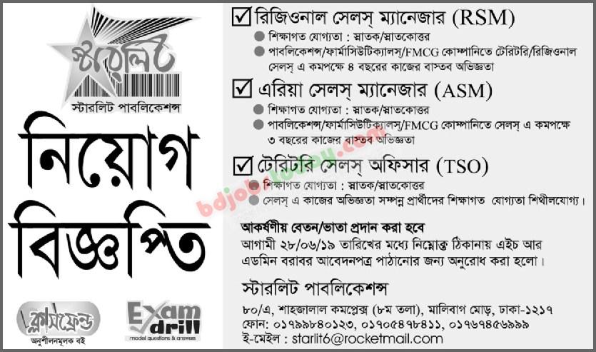 Area Sales Manager (ASM) Job Bangladesh : Mobile Version